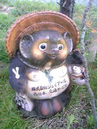 Mikumotanukiimages321