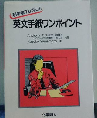 Proftu_book