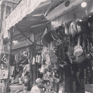 Hanoi_kanamonoya