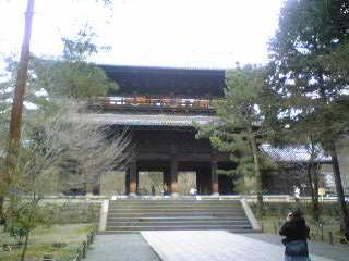 そして南禅寺