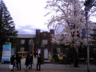 立教大学正門