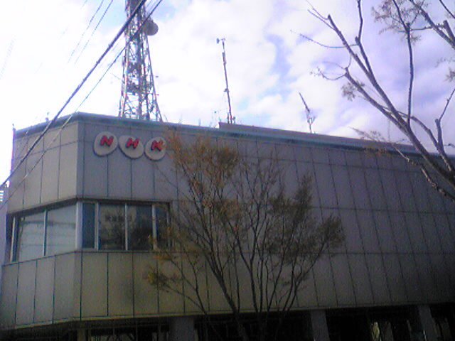 NHK大津放送局前