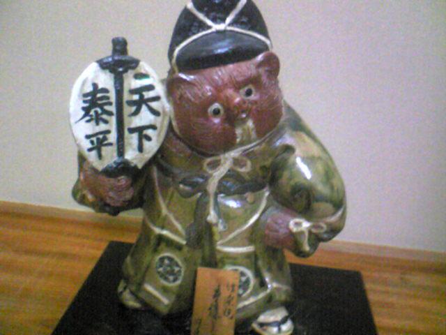 信楽のタヌキ(23)