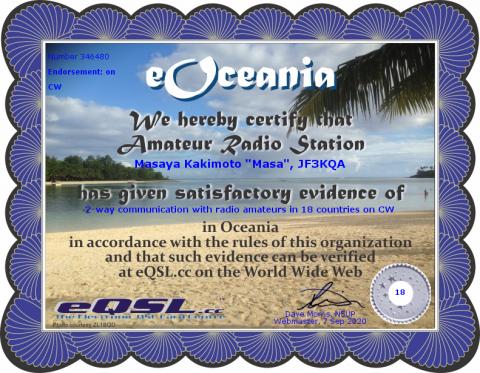 Eoceania_cw18_cfimg6765379978950735529