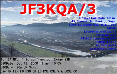 Jf3kqa3_idou_2020aug