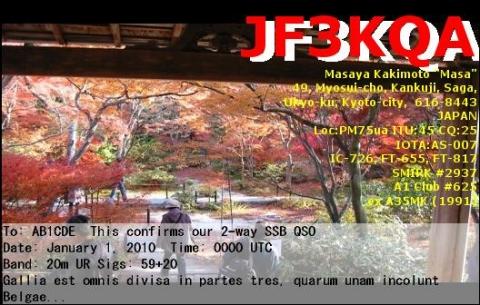 Jf3kqa_eqsl_hokyoin_2020aug